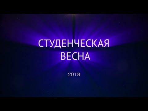 РГАУ-МСХА. Зооинженерный факультет