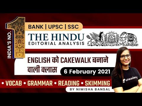 The Hindu Editorial Analysis | 6th Feb | BANK/SSC/UPSC | Vocab Grammar Quiz | Nimisha Bansal