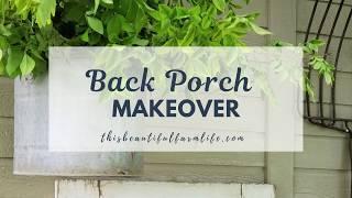 Back Porch Makeover