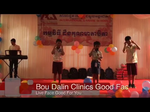 Bou Dalin Clean Face