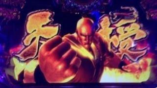 パチスロ 蒼天の拳2 麒麟オーラ昇格から天授の儀突入!激アツすぎ thumbnail