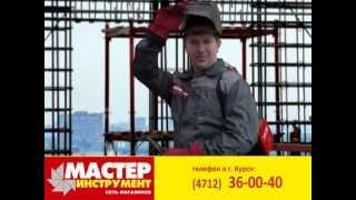 Купить сварочный аппарат в Курске(Узнать подробнее и приобрести сварочный аппарат ФОРСАЖ-161 Вы можете в интернет-магазине производителя:..., 2012-09-06T07:19:33.000Z)