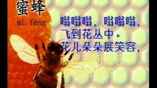 Мульткики для изучения китайского(, 2015-07-13T14:17:30.000Z)