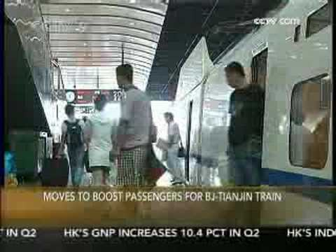 BJ-Tianjin train passengers boost