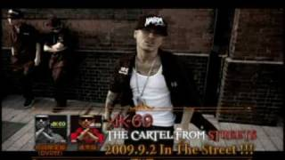 「THE CARTEL FROM STREETS」収録楽曲「Only God Can Judge Me」OFFICIA...