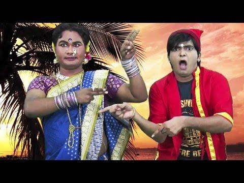 Aali Item hya Babyachi | Vivek Naik | Marathi Koli Dance Song