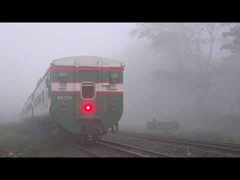 Morning Deep Fog Effects- Intercity Tista Express Train of Bangladesh Railway