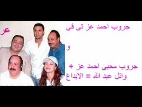 مسلسل فيلم عربى الحلقة 9