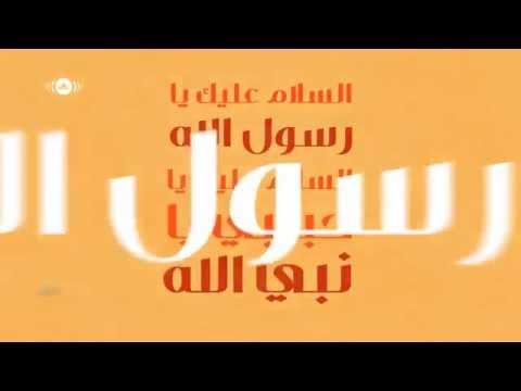 Maher Zain - Assalamu Alayka (Arabic) - Vocals Only Version (No Music)