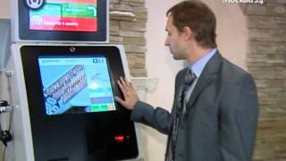 видео Как зарегистрироваться на рейс онлайн