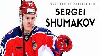The Best Of Sergei Shumakov In KHL   Hockey Highlights   HD
