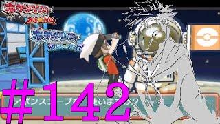 #142【ポケモンオメガルビー】夢特性!へんげんじざいカクレオン【番外編】 thumbnail