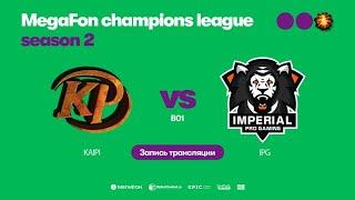 KAIPI vs IPG, MegaFon Champions League, Season 2, bo1 [Lum1Sit & Smile]