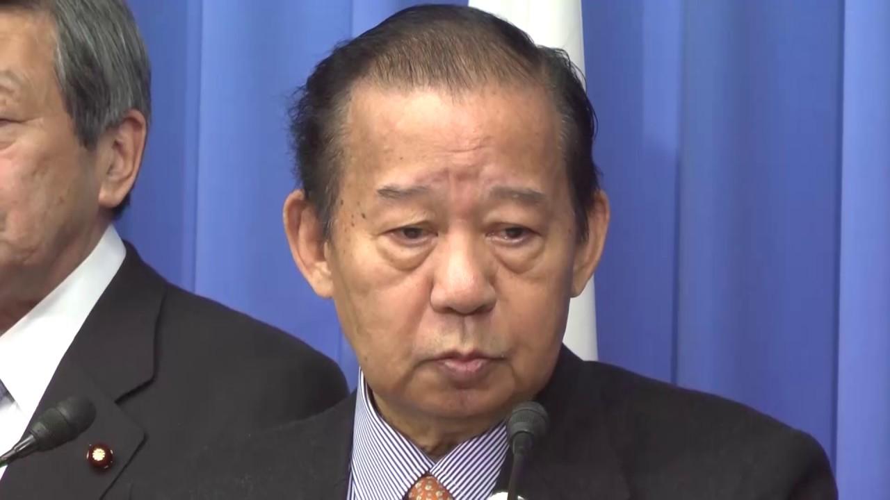 役員会後】 二階 俊博 幹事長(2...