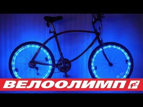 В нашем интернет-магазине вы можете приобрести велосипеды, скутеры, а также воспользоваться услугами. Выбрать и купить велосипед мечты.