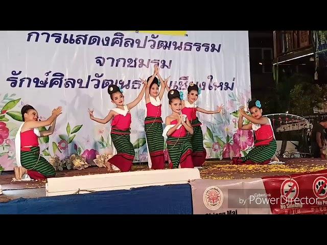 Chiang Mai Dance
