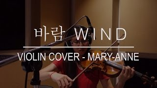 바람 (Wind) 정승환 (Jung Seung Hwan) Scarlet Heart: Ryeo OST Part 11 보보경심 려 Violin Cover