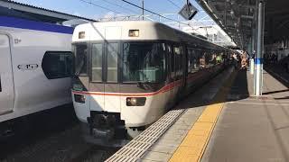 【4K】【この駅だけJR-SH1の発車メロディーの音色が違う】JR篠ノ井線   383系 A2編成  特急ワイドビューしなの12号 名古屋行き 松本駅 発車