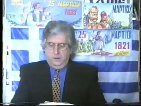 25η  Μαρτιου 1821 ΗΡΩΙΚΑ ΤΡΑΓΟΥΔΙΑ -Πανουργιας Κοπελιας 2003