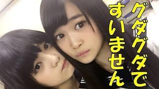 関連動画: ・欅坂46 『不協和音』 https://www.youtube.com/watch?v=gf...