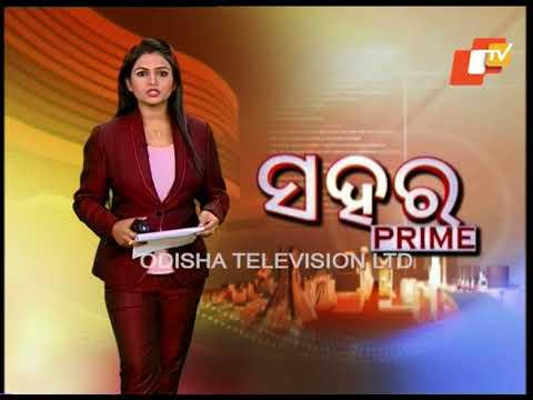 Evening Round Up 18 Jan 2018   Latest News Update Odisha - OTV