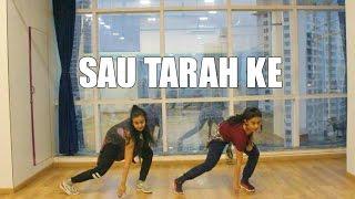 Sau Tarah Ke | DANCE FITNESS | Naach