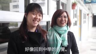 Publication Date: 2014-03-14 | Video Title: 2014年03月09日(早上) 基督教迦南堂(沙田家) 〈新