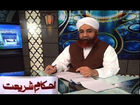 Ahkam e Shariat Live 29 January 2017, Topic- Questions n Answers