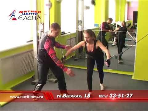Новые инновационные фитнес программы только в фитнес центре 'Елена'!