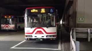 【名鉄バス】起行き 名鉄一宮BT発車