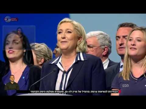 מבט - הבחירות בצרפת
