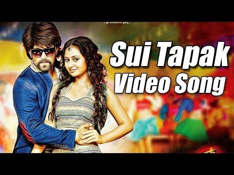 Gajakesari - Sui Tapak Full Video| feat. Yash, Amulya | V Harikrishna