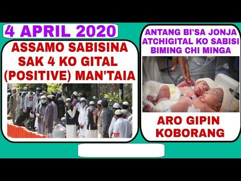 Garo News 4 April/ Assamo Sabisi Mandaptaijok Aro Former Chief Minister Of Meghalaya