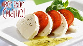 Закваски и ферменты для сыра | сычужный фермент животного происхождения | искусственный пепсин | фермент растительного происхождения | закваски (стартерные культуры).