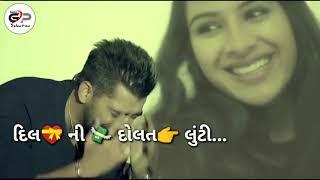 Dil ❤️Ni Dolat 💸Luti Vaato💏 Kari Moti   || 😎 Gujarati ❤️WhatsApp Status