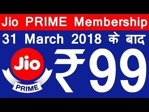 jio prime membership plan details in hindi