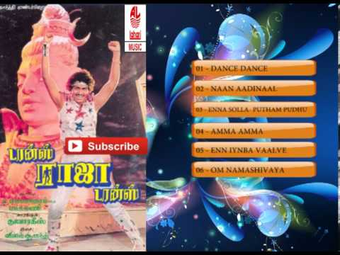 Tamil Old Songs | Dance Raja Dance Movie Full Songs | Tamil Hit Songs