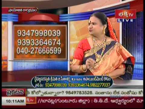 Vijayamargam 29 February 2020