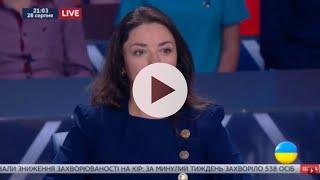 Крым конец президенства Порошенко Женщина с косой ?