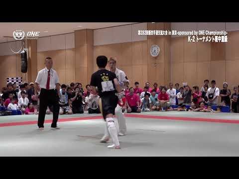 【新空手】2019/9/15 東京大会K-2トーナメント軽中量級・決勝戦
