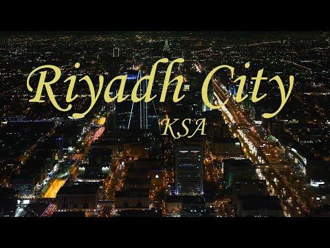 Riyadh city tour 2017