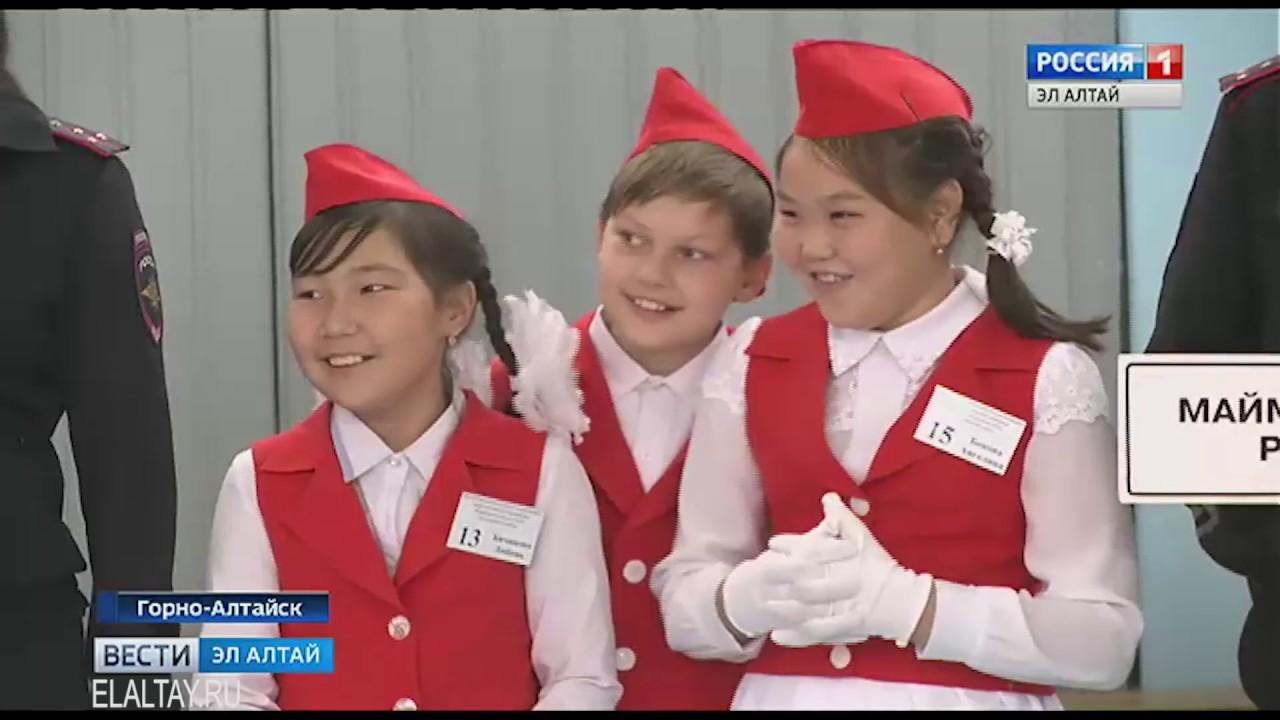 Вести Эл Алтай 30/10/19 17:00 MyTub