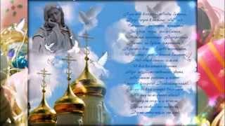 С Праздником Светлой Пасхи! Христос Воскрес!