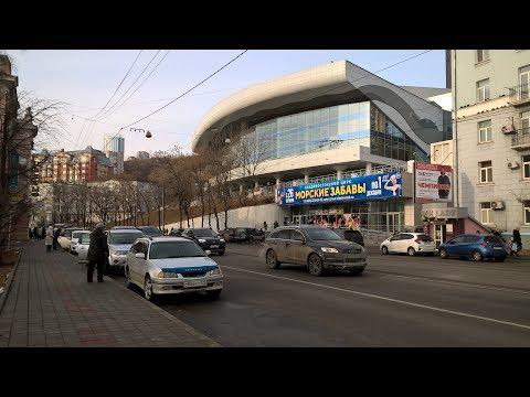От ост.  Дальзавод к центру .  Владивосток