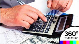 Кредитная перезагрузка: лучшие предложения банков для рефинансирования