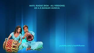 Mayil Iragae (BGM - All Version)   Anbe Aaruyire   An A.R.Rahman Musical