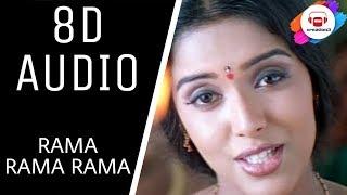 Rama Rama Rama Neelimegha shyama Song || (8D AUDIO) || Shivamani Telugu Movie ||  Nagarjuna, Asin