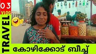 Kozhikode (Calicut) Beach   Gopro Vlog   Anusree, Meshna   Show Off Guyട