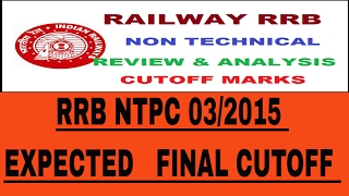 RRB NTPC MAINS  FINAL EXPECTED CUTOFF| 03/2015| AFTER NORMALIZED SCORE 2017 Video