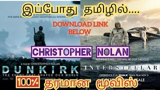 Best Tamil Dubbed Hollywood Movies|Interstellar and Dunkirk Movies Tamil Dubbed|CHRISTOPHER NOLAN|HU